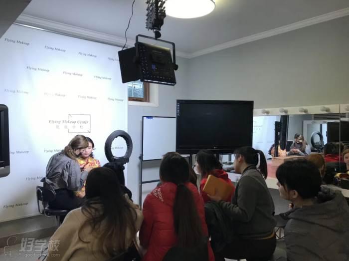 北京弗萊茵化妝培訓學校  化妝教學