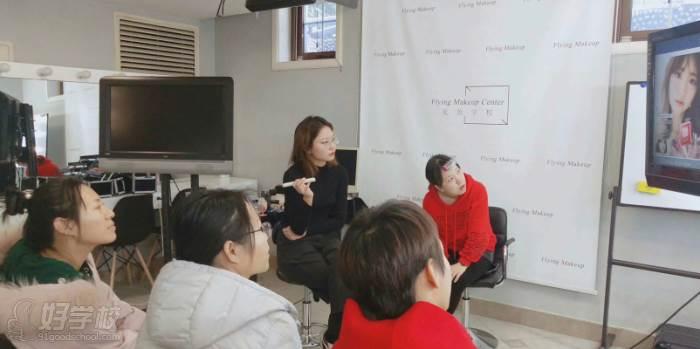 北京弗萊茵化妝培訓學校  實例解析