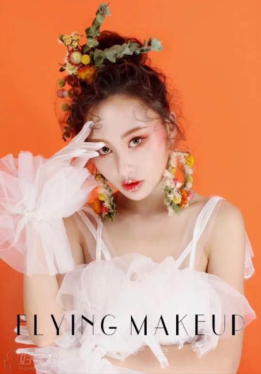 北京弗萊茵化妝培訓學校  鮮花新娘造型作品