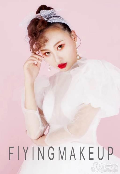 北京弗萊茵化妝培訓學校  白紗新娘造型作品