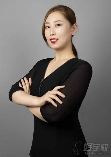 北京弗萊茵化妝培訓學校  導師 蕊蕊