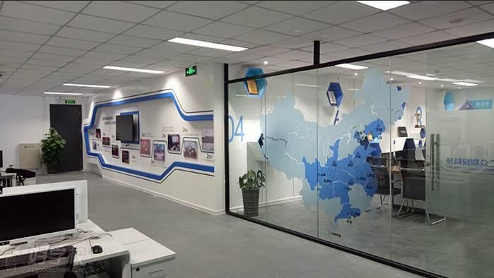 亿玛客网络营销学院  环境展示