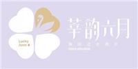 佛山莘韵六月艺术培训中心