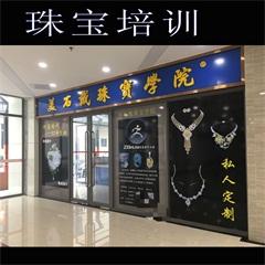 广州珠宝3D设计综合高手培训课程