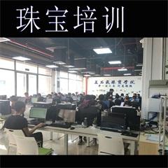广州珠宝工艺综合培训课程
