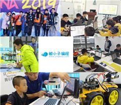 东莞少儿机器人编程课程