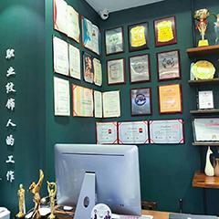 北京绣域商学院朝阳校区图3