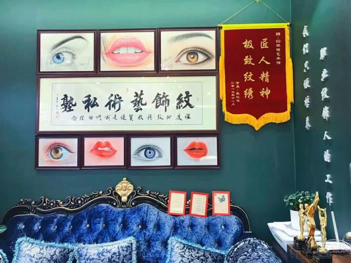 北京绣域商学院 学校环境