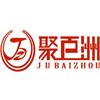 广州聚百洲企业咨询管理培训中心