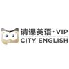 上海请课英语