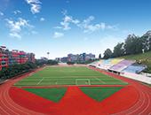 广州哪家学校开设有港澳台联考高考课程辅导?