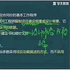 中级经济师职业资格认证考试培训招生简章