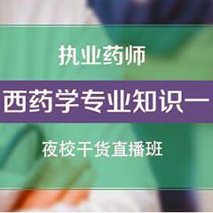 基金从业资格认证考试培训招生简章