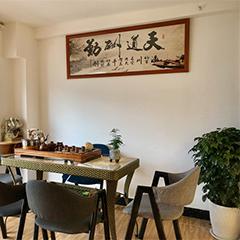 广州艾琳教育黄埔区图2