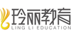 清遠玲麗化妝培訓中心