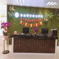 广州零基础港台式甜品创业培训课程
