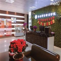 广州零基础咖啡奶茶创业培训课程