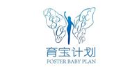上海育宝计划高端母婴培训中心