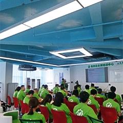 佛山高利洁家电清洗培训中心广州番禺校区图2