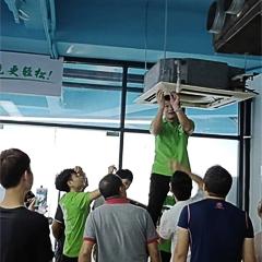 佛山高利洁家电清洗培训中心广州番禺校区图3
