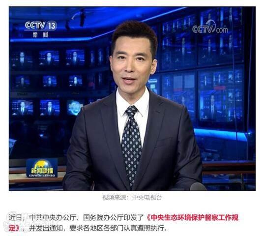 高利洁商学院央视报道