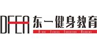 武汉东一健身培训学院