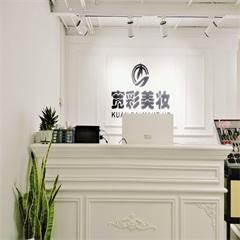 宁波影视化妆造型毛发制作培训课程