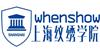 上海紋繡學院