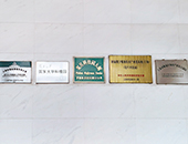上海纹绣培训学校的教学荣誉
