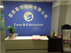 珠海日语能力等级考试课程