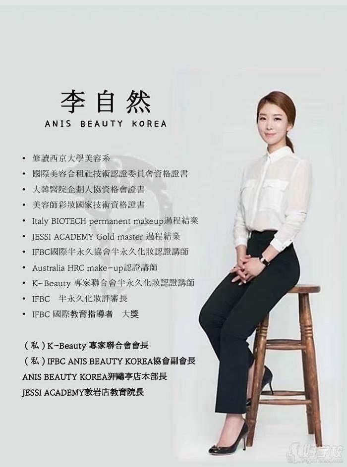 韩国院长介绍