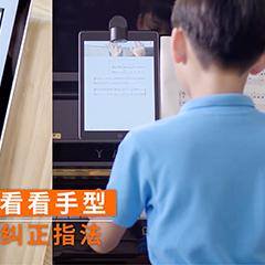 钢琴小提琴古筝手风琴在线乐器陪练课程
