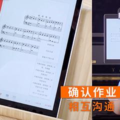鋼琴小提琴古箏手風琴在線樂器陪練課程