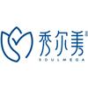 广州秀尔国际美容培训中心