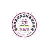 深圳妮薇雅赢美容美发化妆培训学校