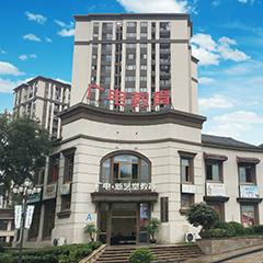 重庆音乐专业培训课程