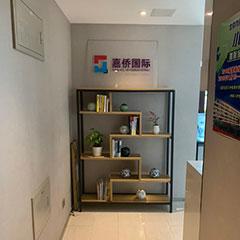 北京印刷学院2019年在职研究生招生简章