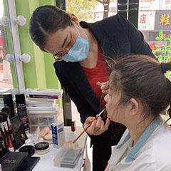 上海专业化妆师全科培训课程
