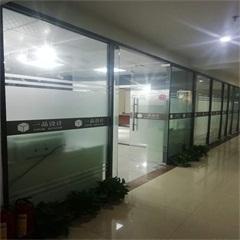 東莞園林景觀設計創業課程