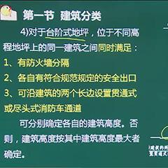 投资银行业务证券从业资格考试培训课程