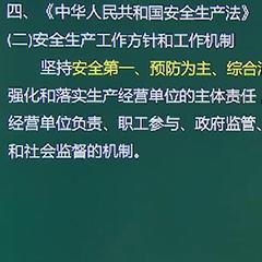 天津易中教育网络授课图4