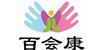 广州百会康职业培训中心