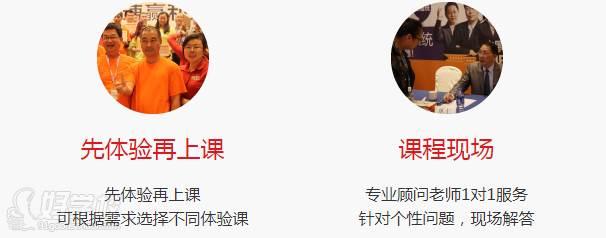 深圳单仁资讯培训中心 课程服务