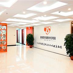北京ZRM孕产训练师认证培训课程
