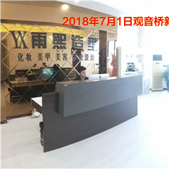 重庆时尚彩妆培训课程