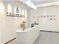 广州少儿语言艺术培训班