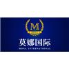 深圳莫娜國際皮膚管理學院
