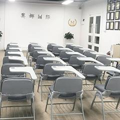 深圳莫娜國際皮膚管理學院龍華新校區圖4