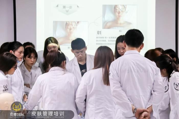 深圳莫娜國際皮膚管理學院 教學現場