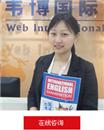 韦博国际英语价目表|韦博国际英语雅思学费
